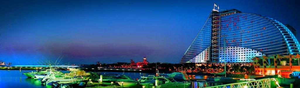 uae dubai city at night website header