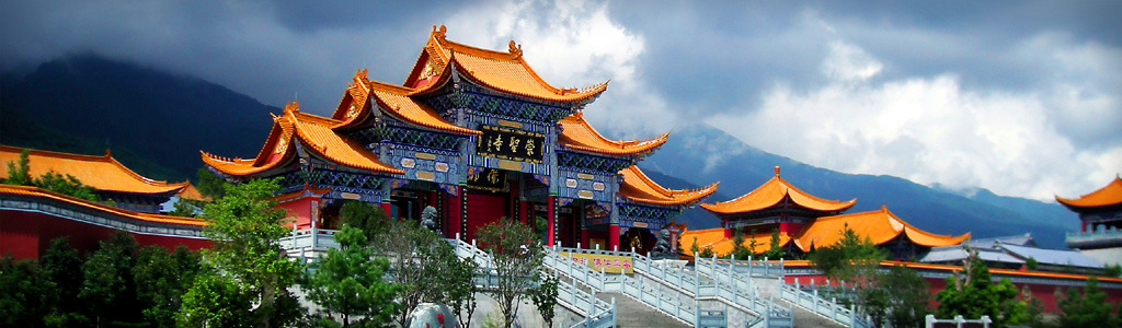 chongsheng temple in yunnan china header