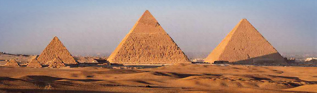 egyptian giza pyramids header